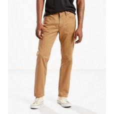 Levi's Young Men's Levi's® 541 Athletic-Fit Stretch Twill Flat Front Pants Caraway Twill Running Boutique YVYZYEQ